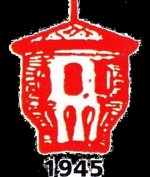 logo CASALE A.S.D.